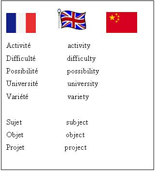 mot français difficile