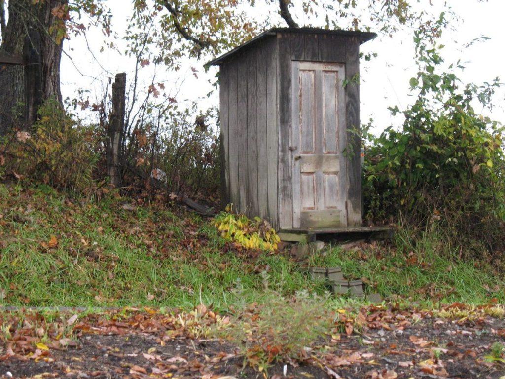 toilettes définition